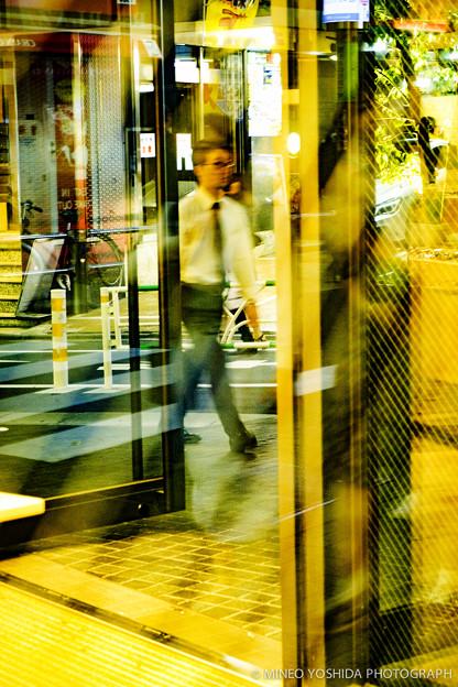 TOKYO COLOR CHROME #014