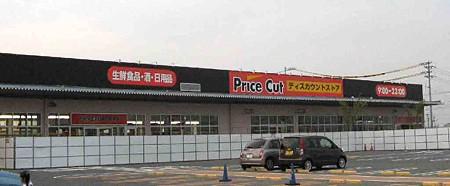 prc-ookuwa-200625-1