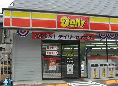daily-yamazaki-yamagata-takatomi-200721-2