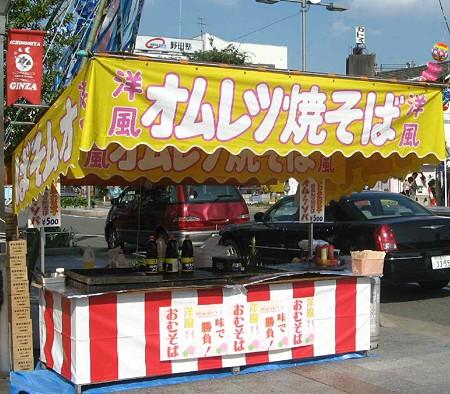 itinomiya-tanabata-200724-14