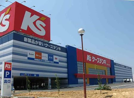 ケーズデンキ浜松本店 まもなくオープン目指し建設終了