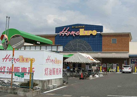 homeexpo-iwakura-200819-1