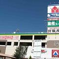 Photos: tecland-matumoto-201005-3