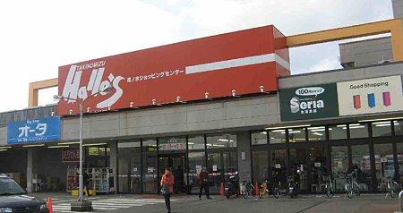 ハローフーヅ滝ノ水店 平成21年1月24日(土) リニューアルオープン-210125-1