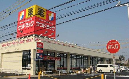 サンドラッグ師勝店 -210420-3