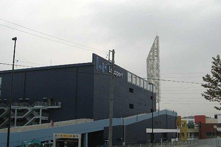 lalaport iwata-210420-2