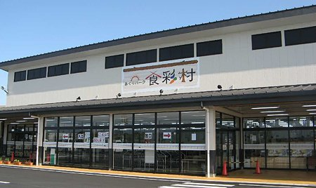 aguripark syokusaimura-210425-3