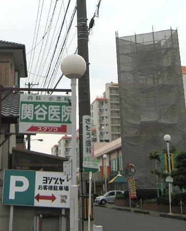 ヨシヅヤ師勝店 店舗改装 5月23日(土)改装 売尽しセール継続開催中-210524-1