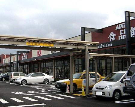 apita-town-kanazawa-bey-191221-1.jpg