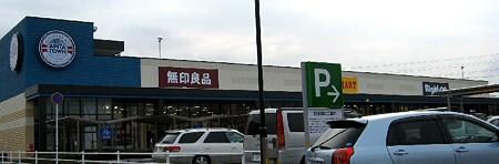 apita-town-kanazawa-bey-191221-2.jpg