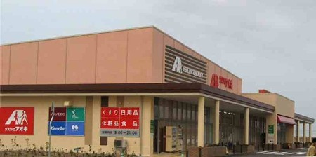 コンフォモール内灘1 11月23日(金) オープン