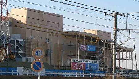 イオン大高ショッピングセンター-191224-1.jpg