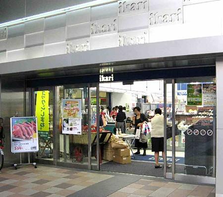ikari-sinyokohama-200527-3