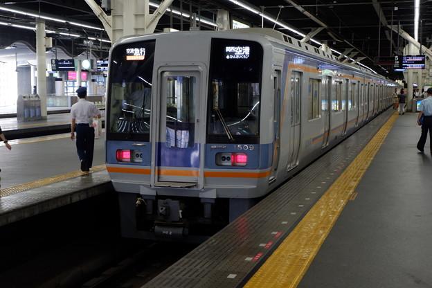 Photos: 南海1000系 更新車