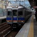 Photos: 南海6000系 6001F