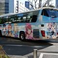 Photos: ラブライブサンシャインバス