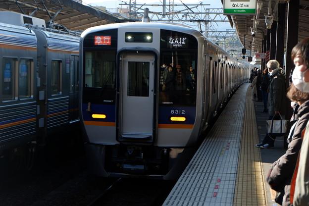 Photos: 南海高野線8300系