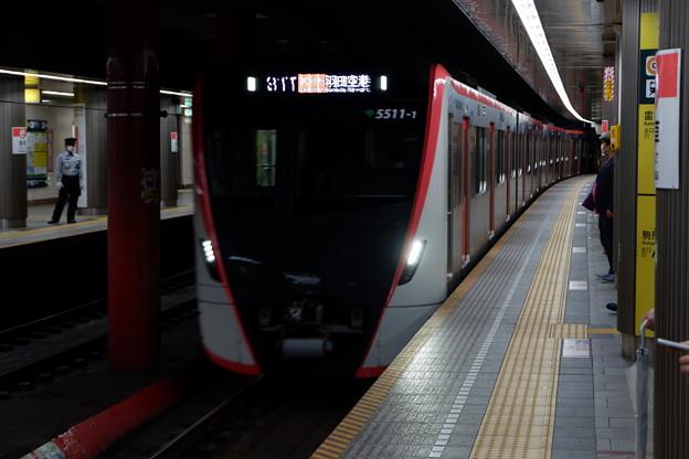 Photos: 都営浅草線5500形