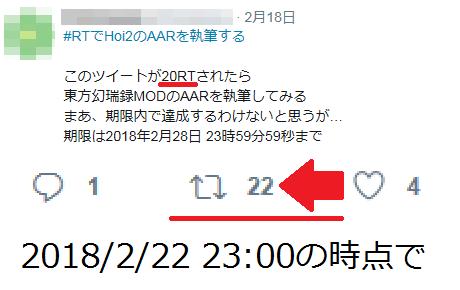 http://art5.photozou.jp/pub/825/3193825/photo/254166886_org.png