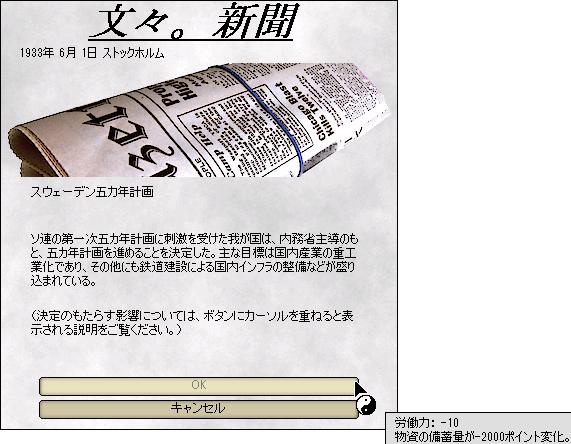 http://art5.photozou.jp/pub/825/3193825/photo/254217847_org.png