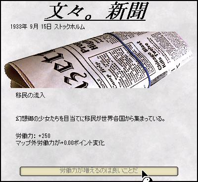 http://art5.photozou.jp/pub/825/3193825/photo/254217866_org.png