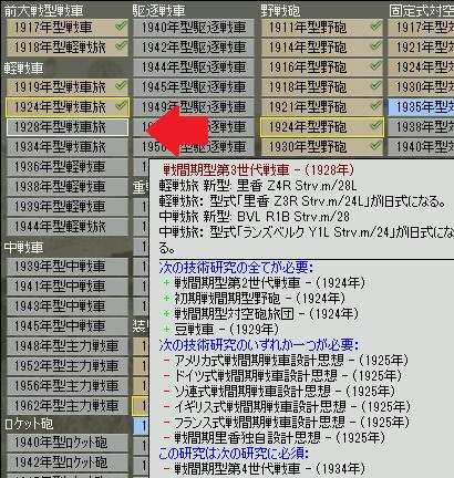 http://art5.photozou.jp/pub/825/3193825/photo/254378319_org.png