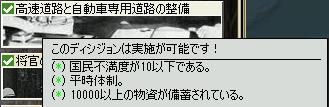 http://art5.photozou.jp/pub/825/3193825/photo/254378330_org.png