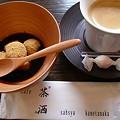 【cafe 茶酒 sahsya kanetanaka】