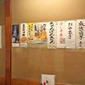 寿々喜( 成増・蕎麦 ) お品書き3   2017/07/28