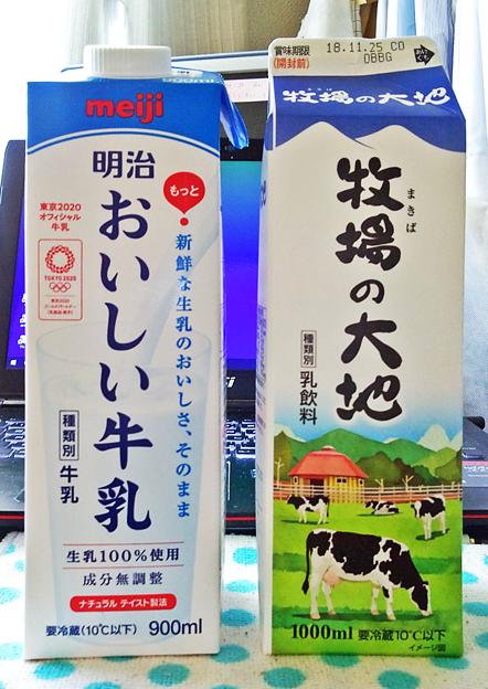 おいしい牛乳( 明治 )