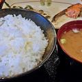 だいこん ( 練馬区旭町 or 成増 ) 焼魚定食 ( ご飯 + 味噌汁 ) 2019/03/30