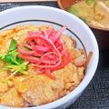 Photos: なか卯 ( 成増店 ) 親子丼 ( 小 ) + 味噌汁  2019/04/13