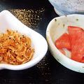 Photos: だいこん ( 練馬区旭町 or 成増 ) 小鉢二種 ( 焼魚定食 )   2019/05/11