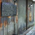 Photos: むめい狼 ( 成増 ) 外観  2019/05/12