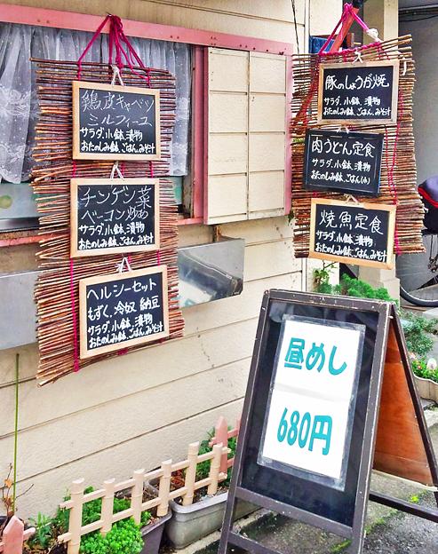 だいこん ( 練馬区旭町 or 成増 ) 外観 ( お品書き )     2019/07/20