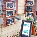 Photos: だいこん ( 練馬区旭町 or 成増 ) 外観 ( お品書き )     2019/07/20