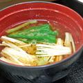 Photos: 花水木 ( 成増 ) 味噌汁 ( 牛カルビ焼き定食 ) 2019/08/16