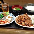 花水木 ( 成増 ) 牛カルビ焼き定食  2019/08/16