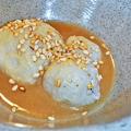 だいこん ( 練馬区旭町 or 成増 ) さといも煮 ( 焼魚定食 )  2019/09/21
