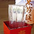 だいこん ( 練馬区旭町 or 成増 ) お酒  2019/09/21