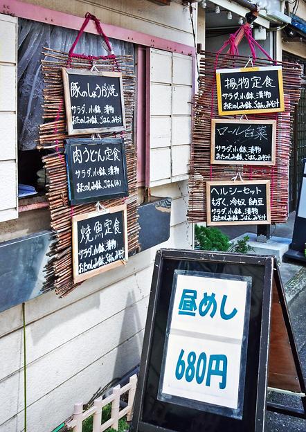 だいこん ( 練馬区旭町 or 成増 ) 外観 ( お品書き )     2019/09/28
