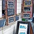 Photos: だいこん ( 練馬区旭町 or 成増 ) 外観 ( お品書き )     2019/09/28