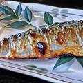 Photos: だいこん ( 練馬区旭町 or 成増 ) サバ ( 焼魚定食 )     2019/09/28