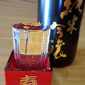 Photos: だいこん ( 練馬区旭町 or 成増 ) お酒  2019/09/28