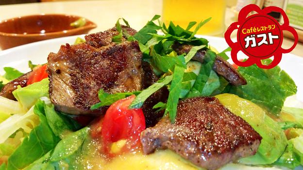 はなまるガスト ステーキ・サラダ・ご飯  2014/07/30