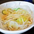 Photos: だいこん ( 成増 or 練馬区旭町 ) だいこんサラダ       2019/11/02