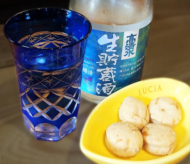 だいこん ( 成増 or 練馬区旭町 ) お酒  2019/11/02