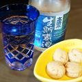 Photos: だいこん ( 成増 or 練馬区旭町 ) お酒  2019/11/02