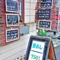 Photos: だいこん 練馬区旭町 ランチ ごはん処 昼定食 食事 食堂     2019/10/19