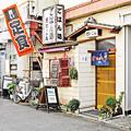 Photos: だいこん 練馬区旭町 ランチ ごはん処 昼定食 食事 食堂     2019/11/02